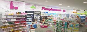 Pharmacie Courbevoie dermo-cosmétique